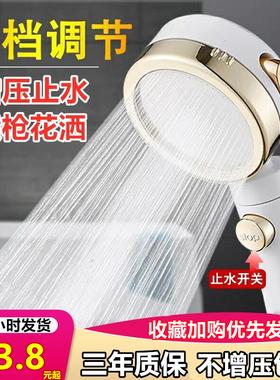 一键止水增压花洒喷头淋浴家用洗澡沐雨浴霸大出水热水器通用套装