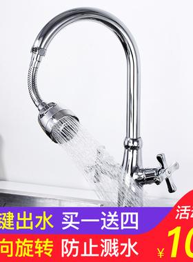 厨房花洒防溅水增压洗菜盆水龙头360度旋转高压家用喷头防浅水
