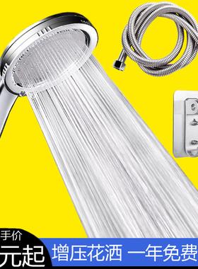 花洒喷头套装淋浴家用增压大出水通用手持淋雨浴室莲蓬头配件单头