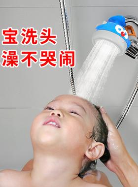 宝宝洗澡花洒婴儿洗头神器新生儿童卡通淋浴洗屁屁水龙头外接喷头