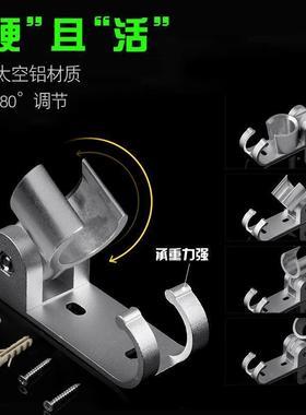 太空铝花洒支架淋浴花晒可调节固定底座打孔喷头免打孔淋雨器配件