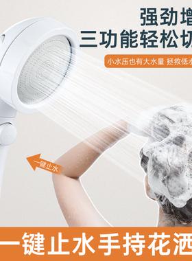 日本加压沐浴花洒套装莲蓬头喷头低水压增压手持淋浴头浴室高压