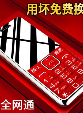 皓轩H29老人机超长待机直板女移动联通电信版4G全网通老年手机大屏大字大声正品学生功能按键诺基亞备用手机