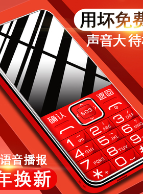 4G全网通皓轩H32老人机超长待机直板按键老年手机大屏大字大声音移动电信版学生正品老年机女备用诺基亞手机