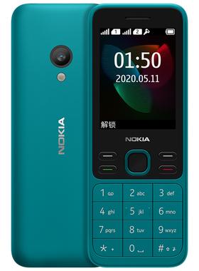 4G全网通Nokia/诺基亚新150老人机直板按键功能手机双卡双待超长待机老人手机备用机学生儿童戒网老年手机