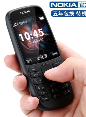 全网通4G正品Nokia/诺基亚 105SS新老年老人手机迷你小学生儿童超长待机大字大声按键经典怀旧备用官方旗舰店